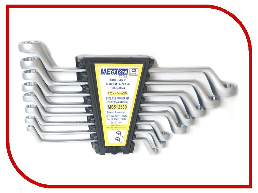 Набор инструмента MegaSeal MS512580<br>