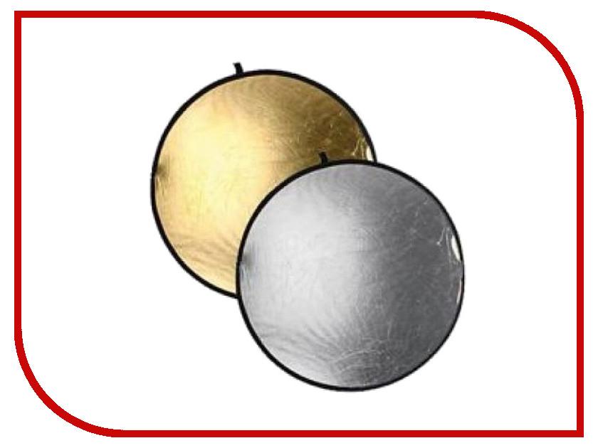 Светоотражатель FST RD-021GS 60cm Gold-Silver