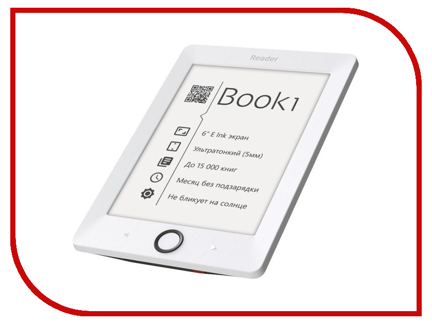 электронная-книга-reader-book-1-white-rb1-wb