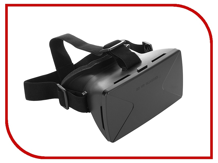 Видео-очки Readyon VR 3DScope V2.0 Grey 3DS-V2.0PLG<br>
