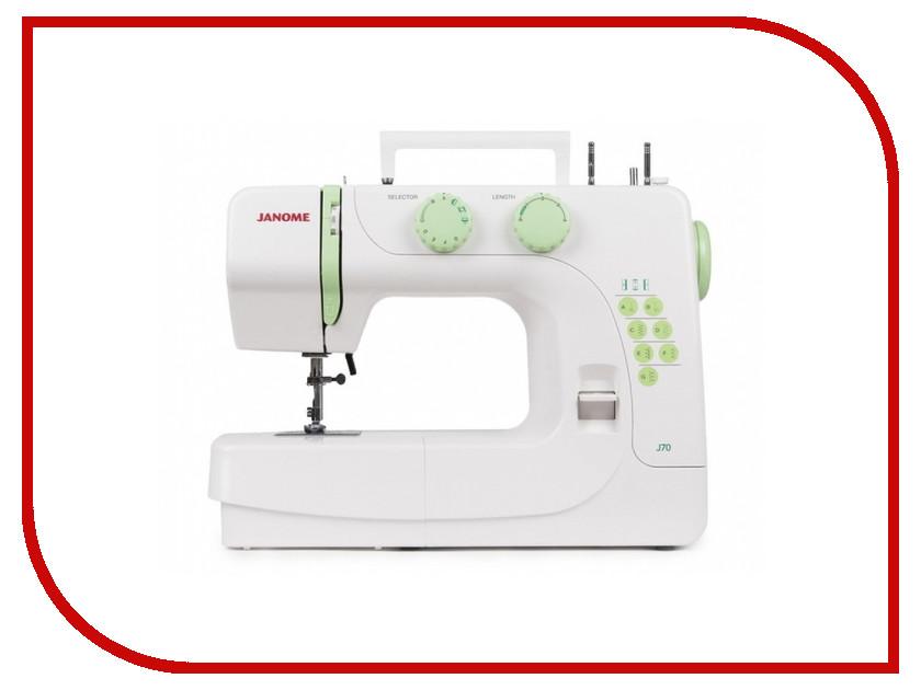 Швейная машинка Janome J70<br>