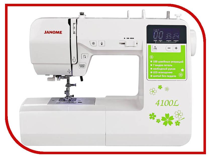 Швейная машинка Janome 4100L швейная машинка janome dc 2030
