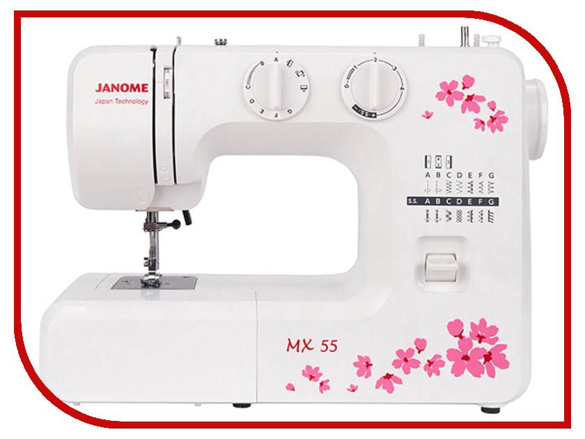 Швейная машинка Janome My Excel 55/MX 55<br>