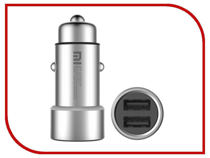 Зарядное устройство Xiaomi GDS4042CN<br>