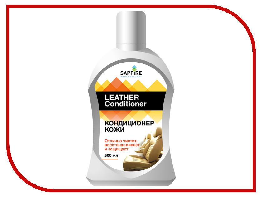 Кондиционер кожи Sapfire SQK-1827 sfm 3002 sapfire