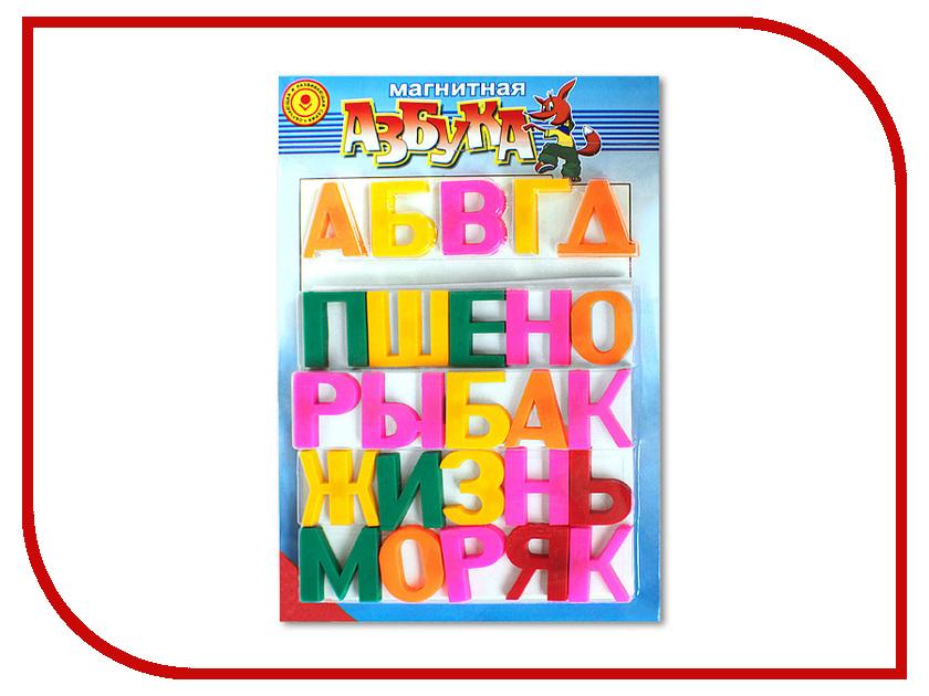Игра Эра Магнитная азбука 7<br>