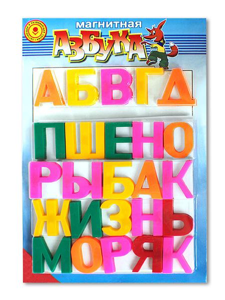 Магнитная азбука Эра 7