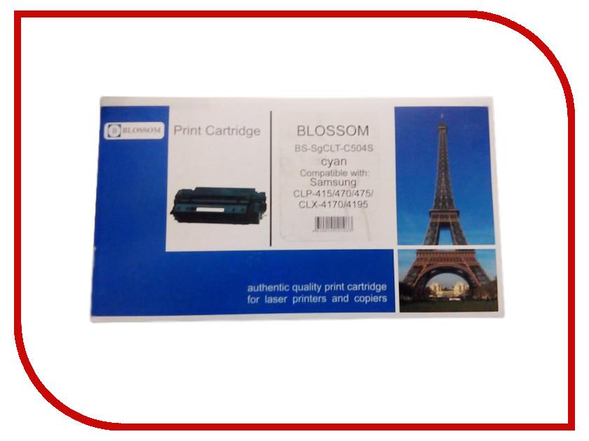 Картридж Blossom BS-SgCLT-C504S для Samsung CLP-415/470/475/CLX-4170/4195 Cyan<br>