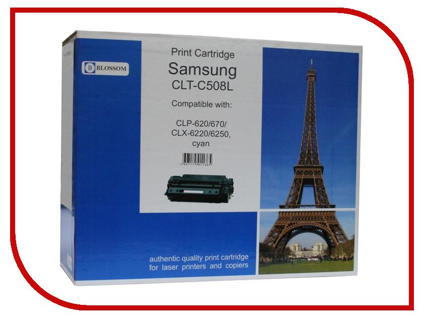Картридж Blossom BS-SgCLT-C508L для Samsung CLP-620/670/CLX-6220/6250 Cyan<br>