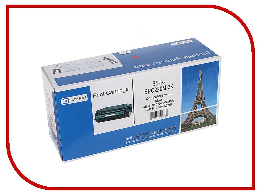 Картридж Blossom BS-R-SPC220 для Aficio SP C220S/C221SF/C222SF/C220N/C221N Magenta<br>
