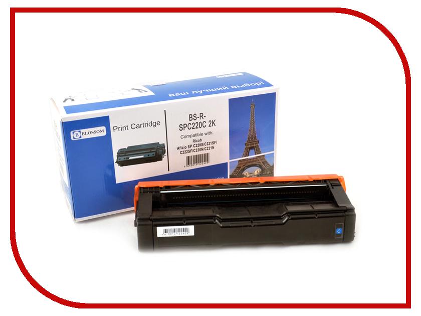 Картридж Blossom BS-R-SPC220 для Ricoh Aficio SP C220S/N/C221N/SF/C222SF/C240D Cyan<br>