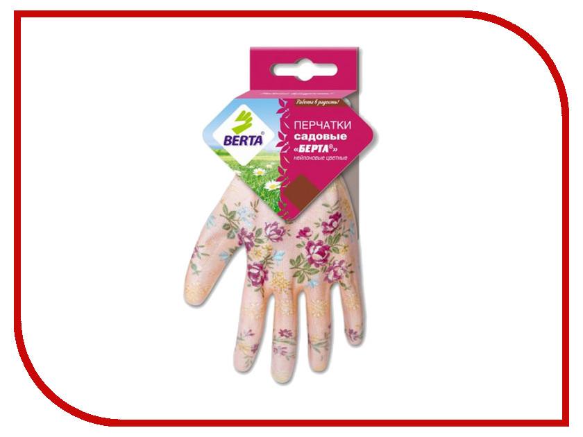 Аксессуар Берта 167 перчатки<br>