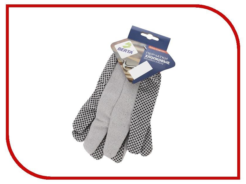 Перчатки Берта 143<br>