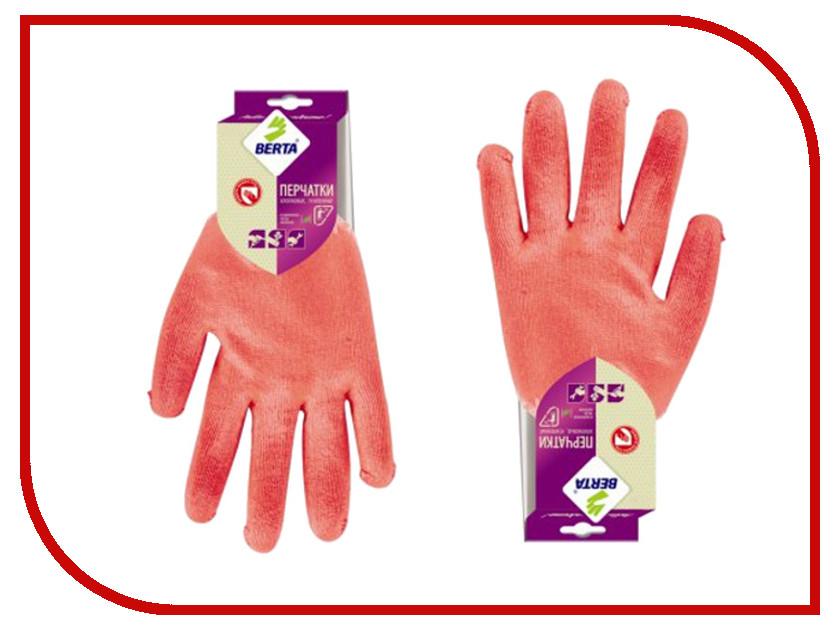 Аксессуар Берта 130 перчатки