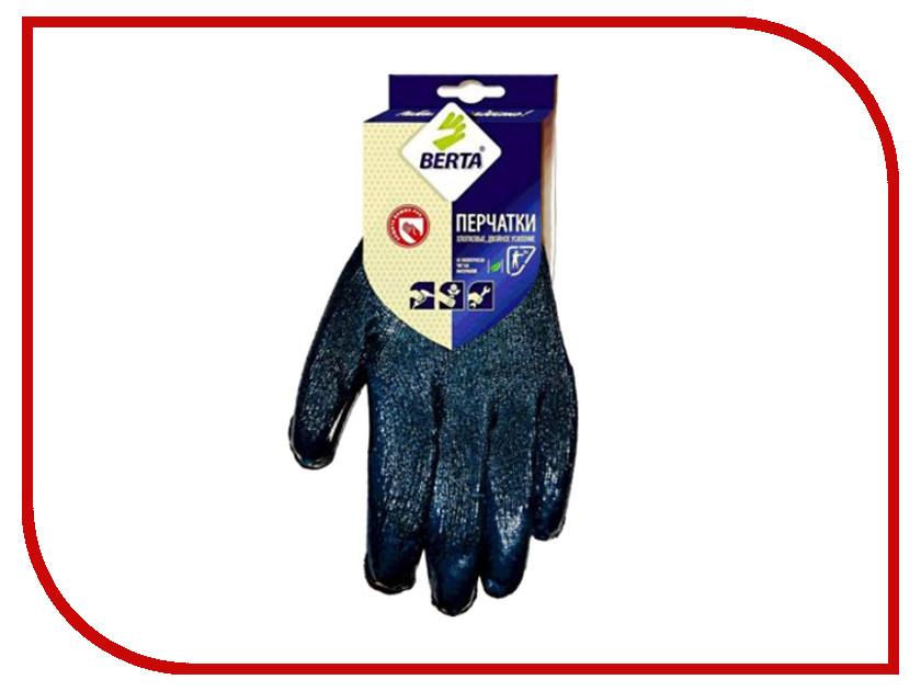 Аксессуар Берта 535 перчатки<br>