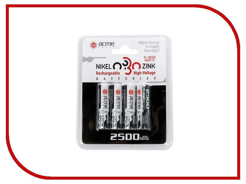 Аккумулятор AA - AcmePower 2500 mWh Ni-Zn (4 штуки)<br>