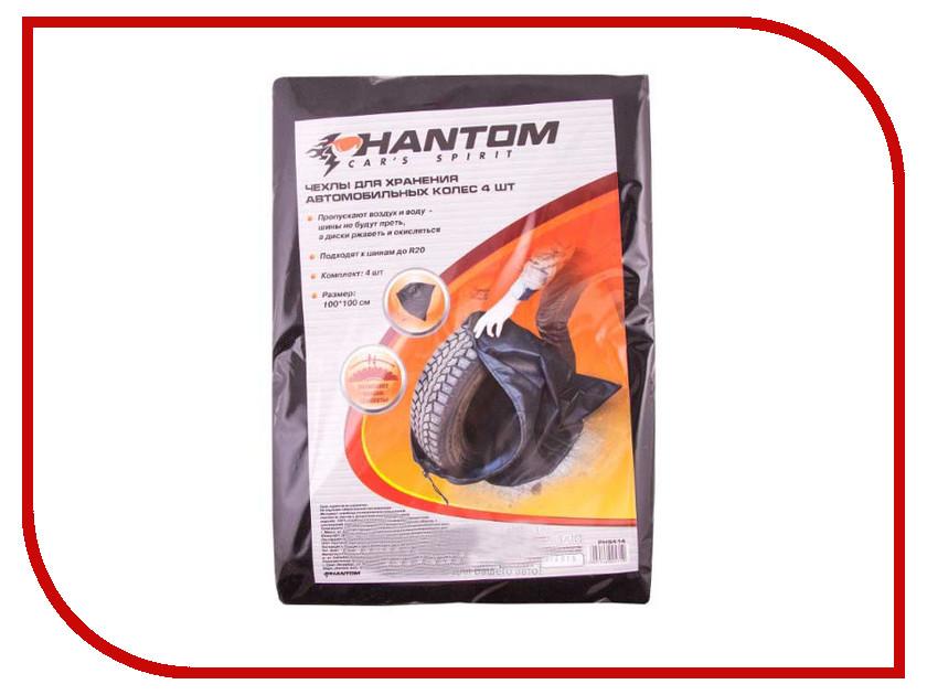 Аксессуар Phantom PH5414 (4шт)