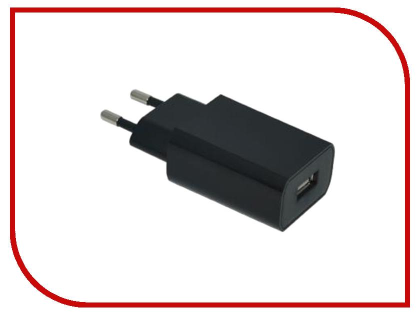 Зарядное устройство KS-is Qitroy KS-289