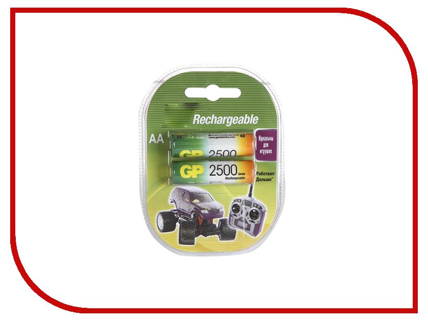 Аккумулятор AA - GP R6 2500 mAh (2 штуки) GP250AAHC<br>