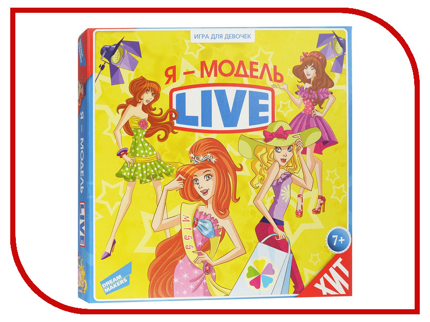 Настольная игра Dream Makers Я модель Live New 1514H<br>
