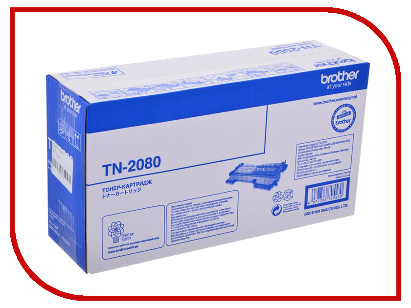 Картридж Brother TN-2080 for HL2130/DCP-7055<br>