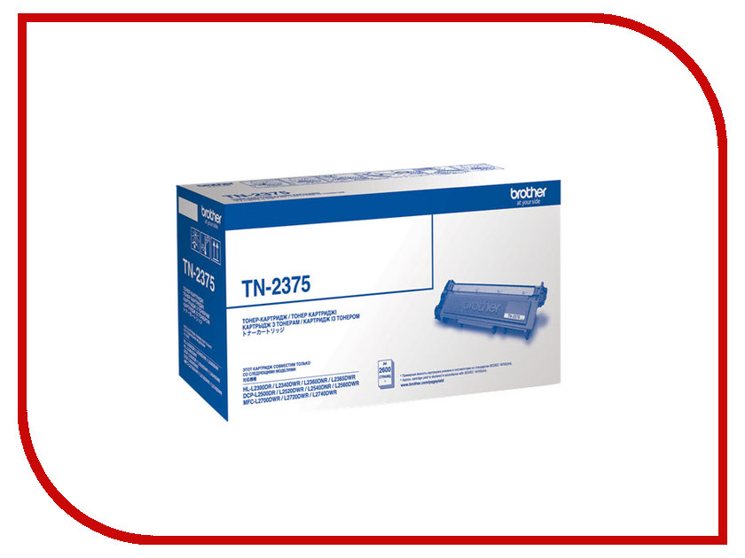 Картридж Brother TN-2375 for HL2300/2340/2360/2365/2500/2520/2540/2560/2700/2720/2740 картридж easyprint tn 2375 lb 2375