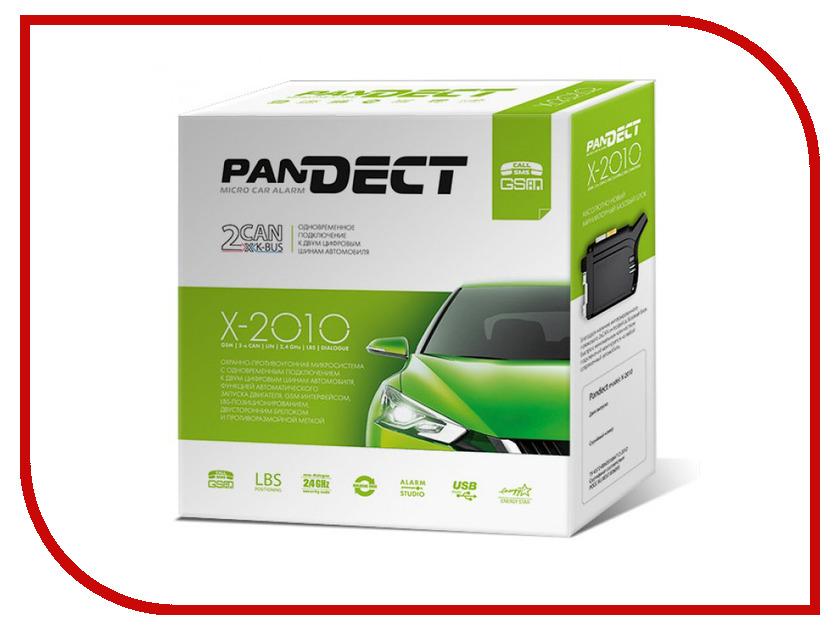 Сигнализация Pandect X-2010<br>