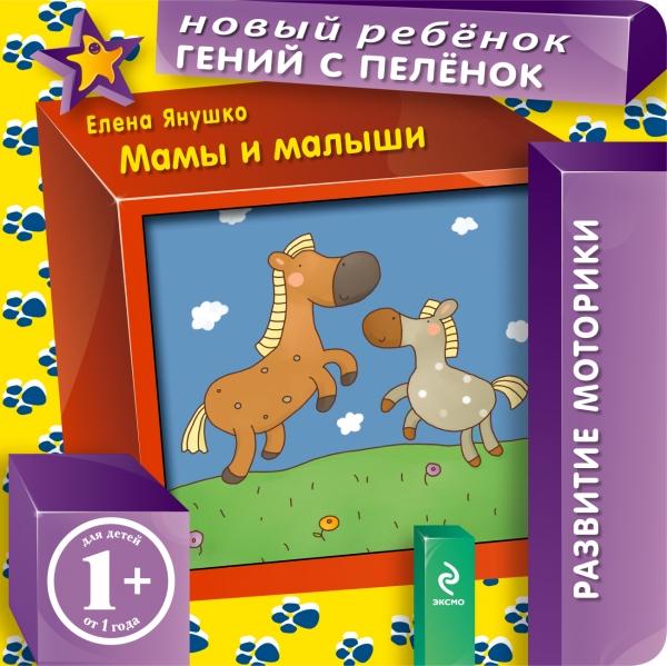 http://static.pleer.ru/i/gp/289/812/norm.jpg