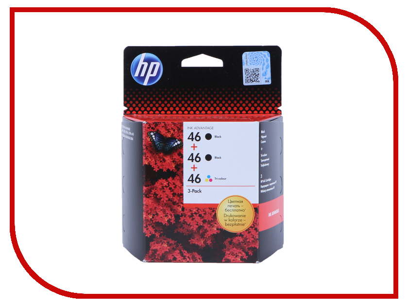 Картридж HP 46 F6T40AE 3-Pack Black/Black/Tri-colour картридж hp 934 black c2p19ae