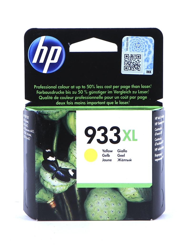 Картридж HP CN056AE Yellow от HP (Hewlett Packard)