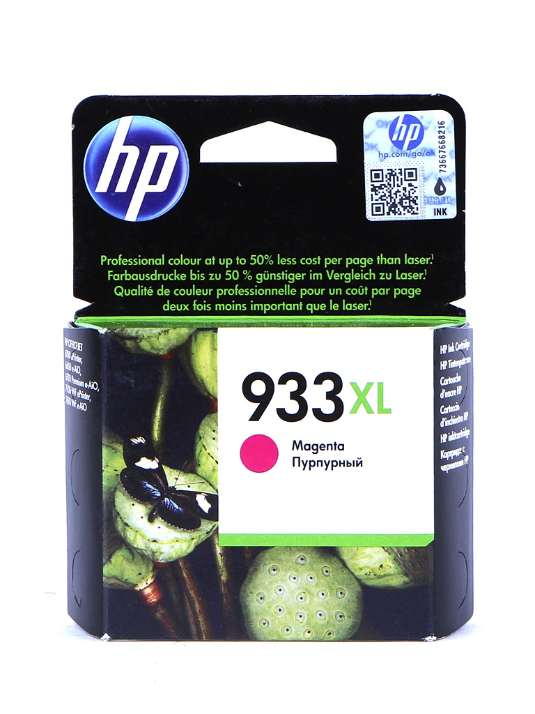 Картридж HP CN055AE Magenta от HP (Hewlett Packard)
