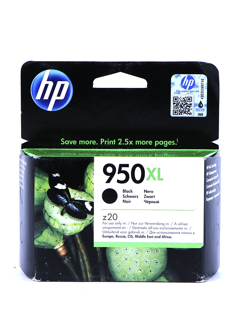 Картридж HP 950XL CN045AE Black