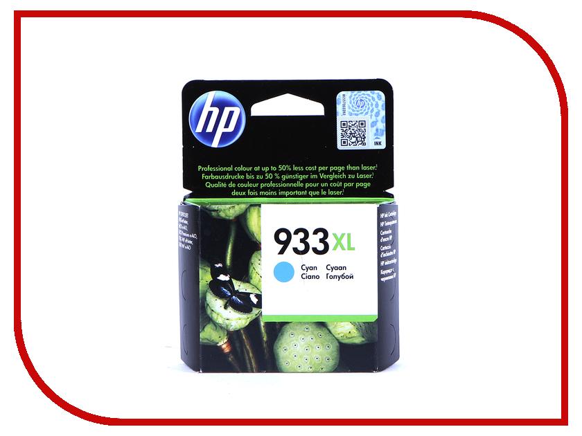 Картридж HP 933XL Cyan CN054AE<br>