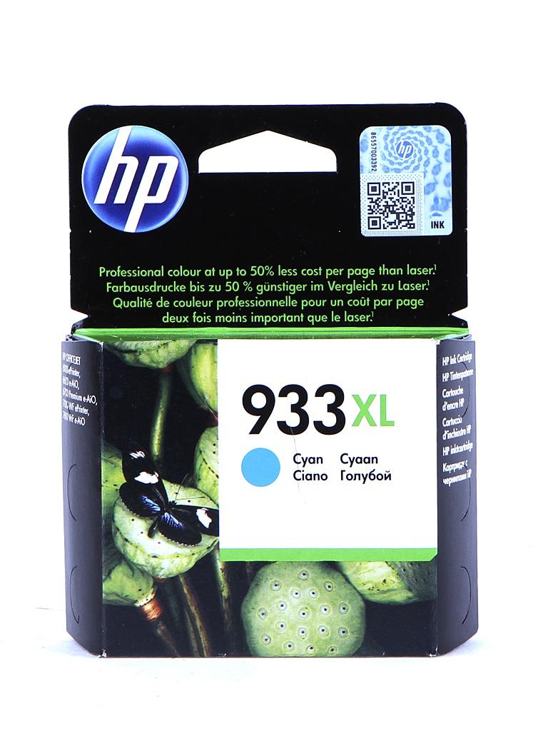 Картридж HP CN054AE Cyan