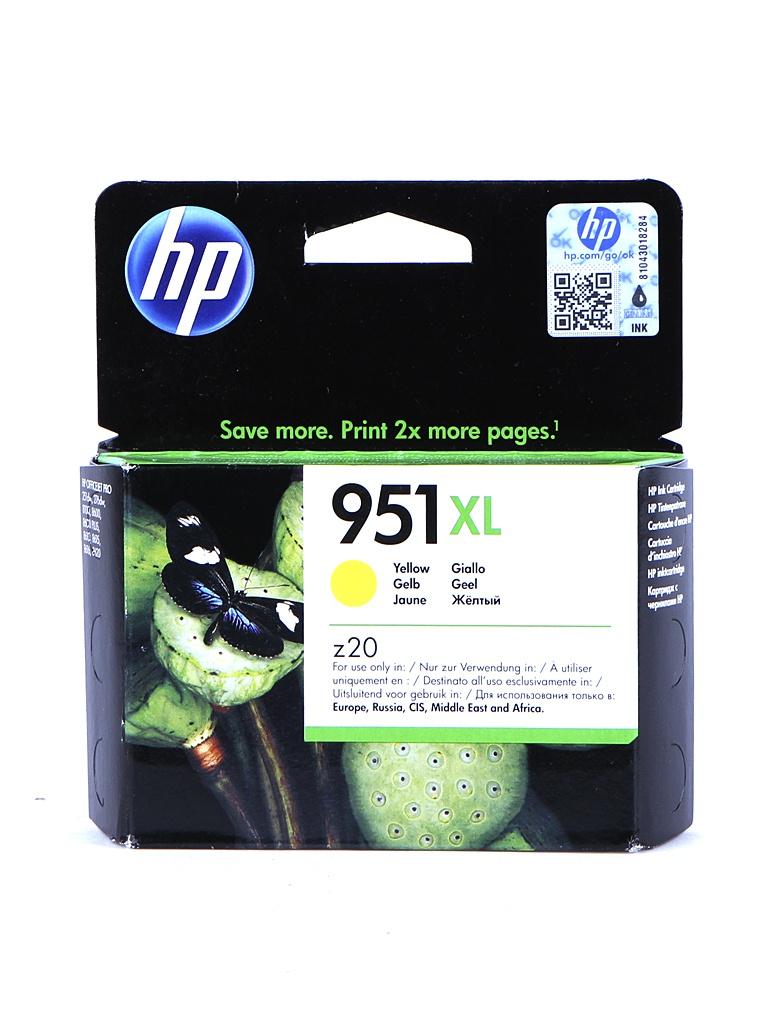 Картридж HP CN048AE Yellow картридж hp 951xl голубой [cn046ae]