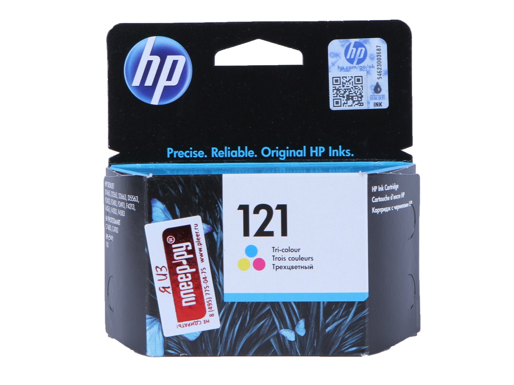 Картридж HP 121 CC643HE Tri-colour картридж hp 28 c8728ae tri colour