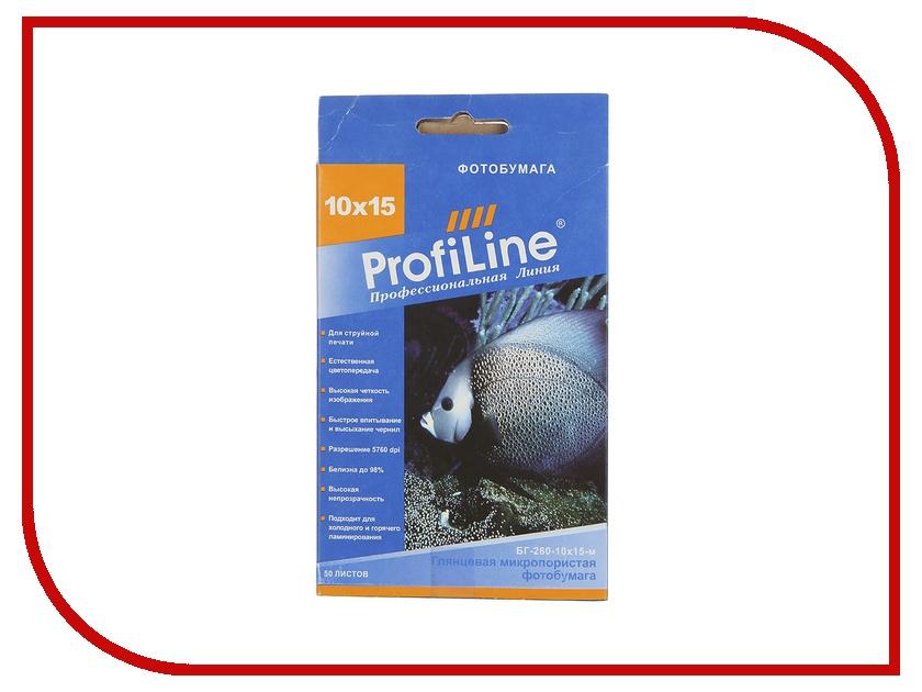 Фотобумага ProfiLine БГ-260-10х15-м 260g/m2 глянцевая 50 листов