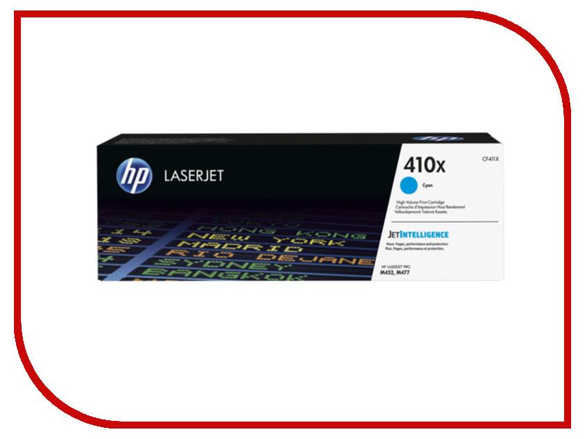 Картридж HP 410X Cyan CF411X<br>