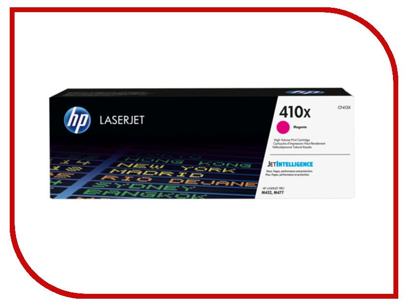 Картридж HP 410X CF413X Magenta hewlett packard hp лазерный мфу печать копирование сканирование