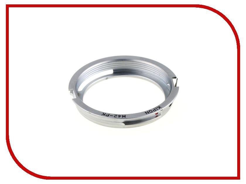 Кольцо Kipon Adapter Ring M42 - Pentax P/K