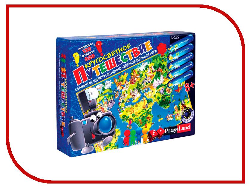 Настольная игра PLAYLAND Кругосветное путешествие L-127<br>