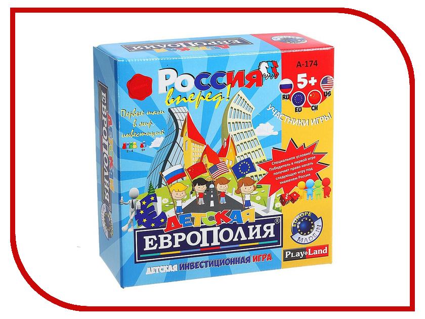 Настольная игра PLAYLAND Детская Европолия A-174<br>