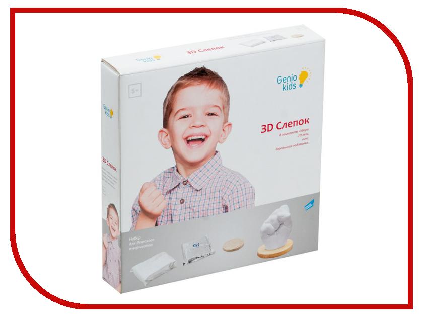 Набор Genio Kids 3D слепок 7504<br>