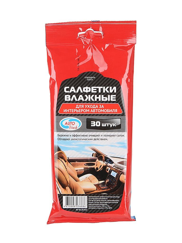Салфетки влажные для интерьера автомобиля Autovirazh AV-018302