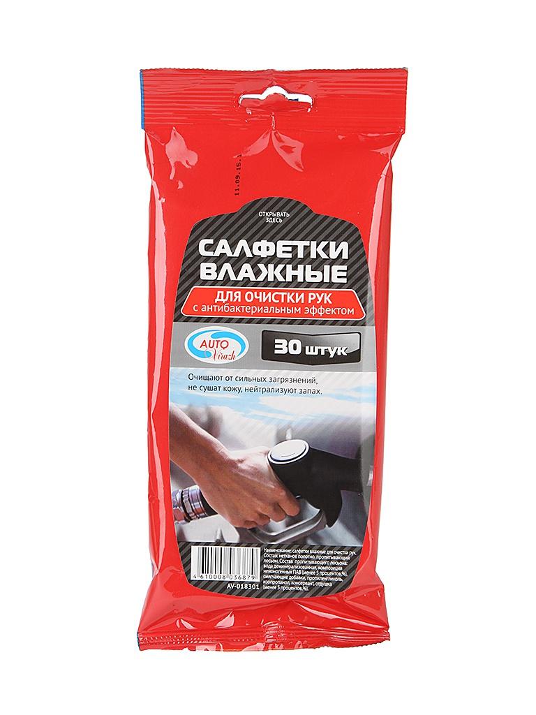 Салфетки влажные для рук Autovirazh AV-018301
