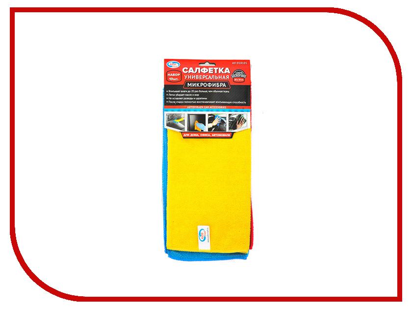 Аксессуар Autovirazh AV-018101 Салфетки из микрофибры