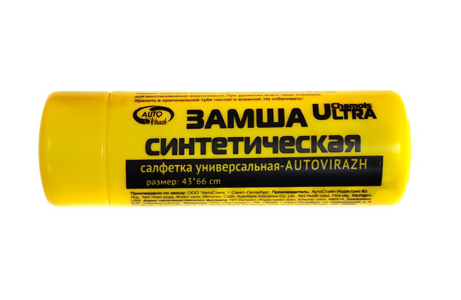 Салфетка в тубусе Autovirazh AV-018211 большая