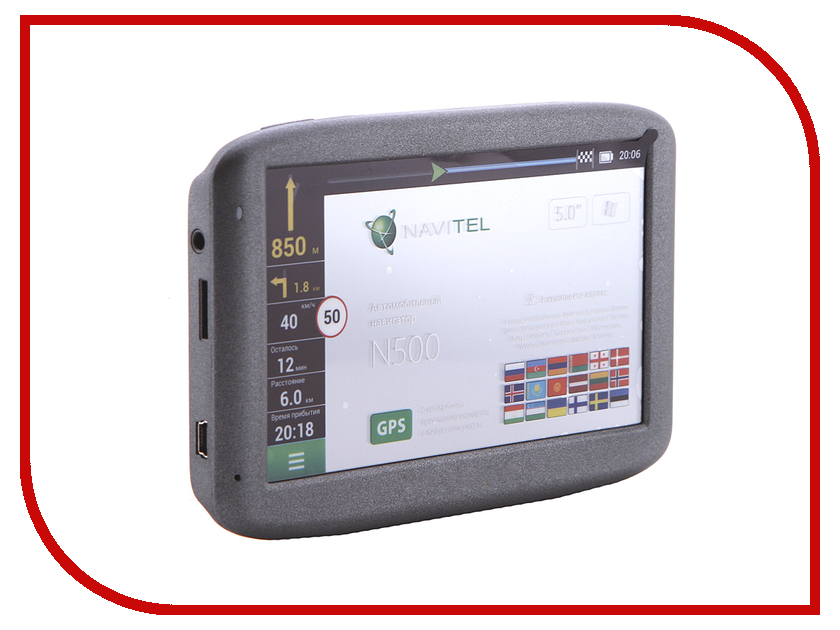 Навигатор Navitel N500 с предустановленным комплектом карт навигатор navitel g500 с предустановленным