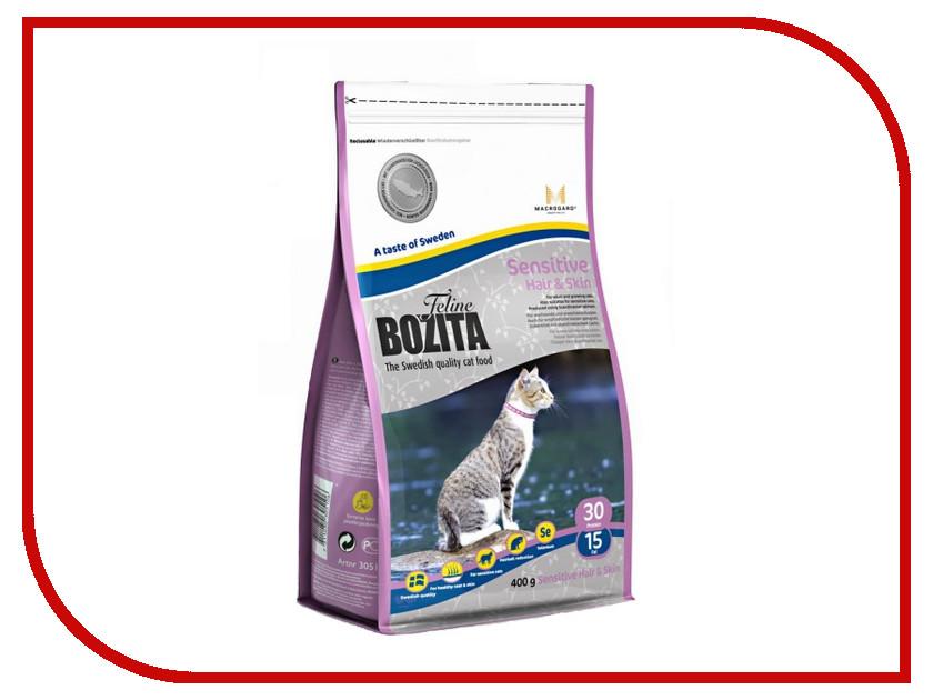 Корм BOZITA Feline Sensitive Hair &amp; Skin 400g для кошек<br>