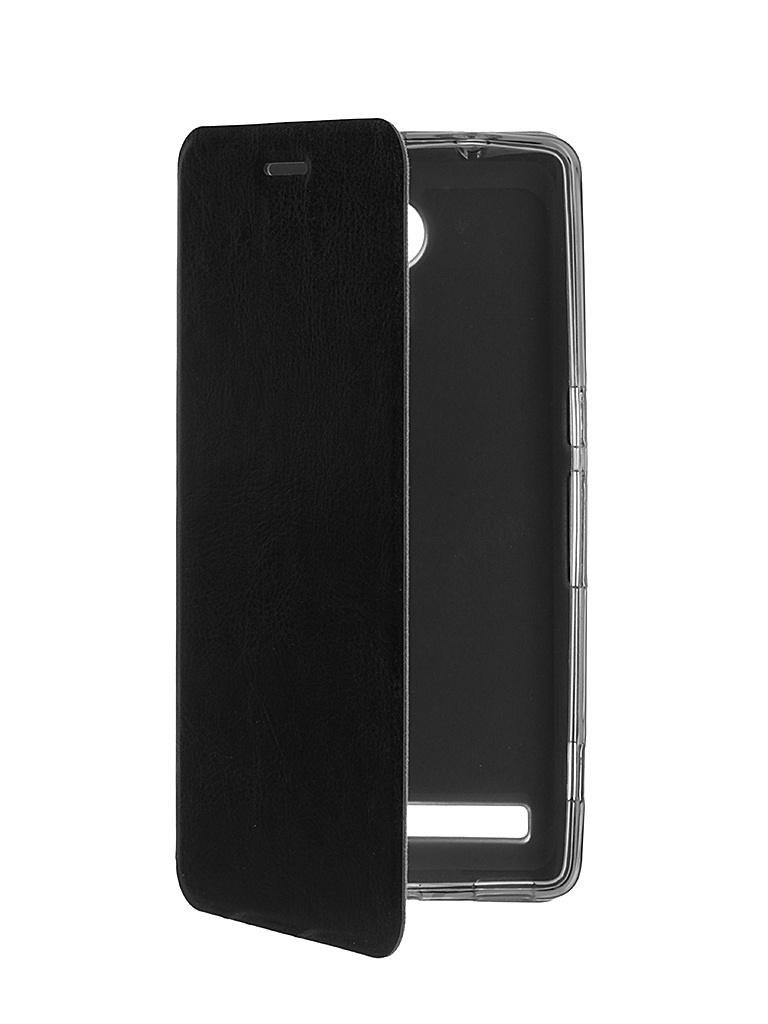 Аксессуар Чехол ZTE Nubia Z7 SkinBox Lux Black T-S-ZBZ7-003<br>